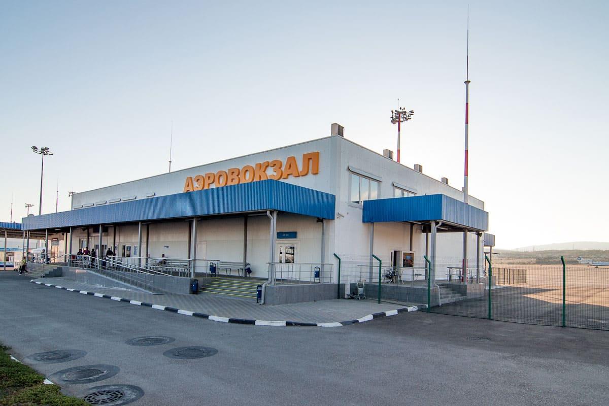 Аэропорт «Геленджик» (GDZ)
