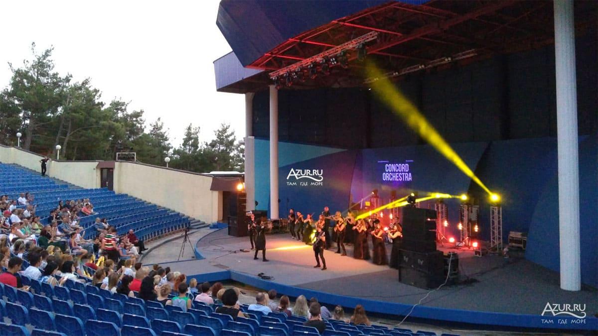 Концертный зал «Олимп»