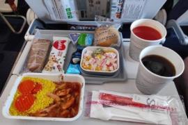 питание на рейсе в Турцию